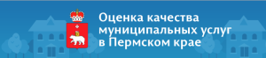 http://kontroluslug.permkrai.ru/